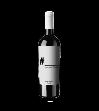 Hashtag - Sauvignon Ferro13